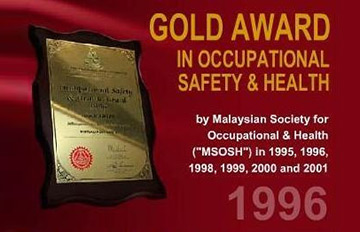 Gold Award in Occupational Safety & Healthy 1996